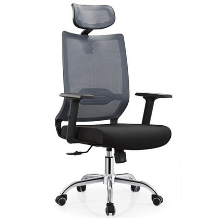 Ergonomic Chair Office Chairs Furniture Executive Chinese Computer Seating Leisure Manufacturer In Alibaba